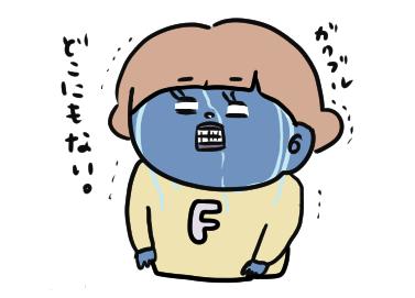 f:id:ponkotsu1215:20200520220935p:plain