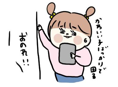 f:id:ponkotsu1215:20200523173459p:plain
