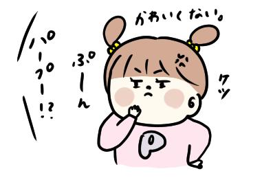 f:id:ponkotsu1215:20200523212342p:plain