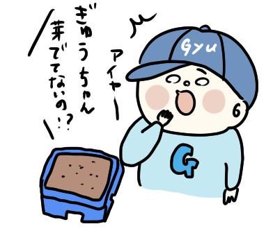 f:id:ponkotsu1215:20200524222140p:plain
