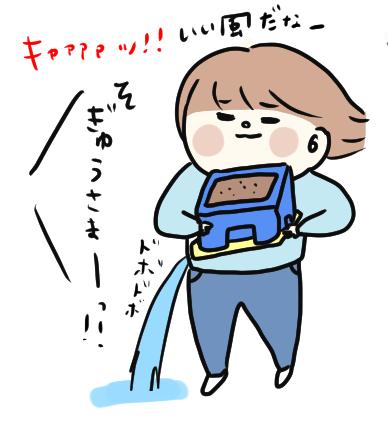 f:id:ponkotsu1215:20200526223628p:plain