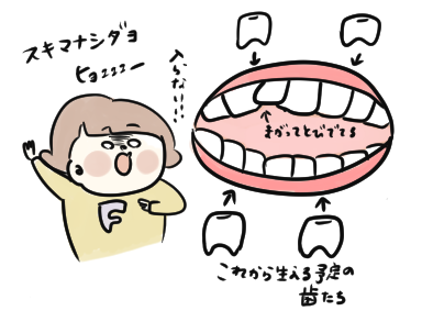 f:id:ponkotsu1215:20200603220519p:plain