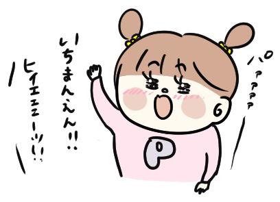 f:id:ponkotsu1215:20200604214054p:plain