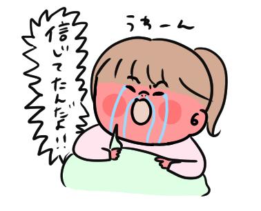 f:id:ponkotsu1215:20200616220900p:plain