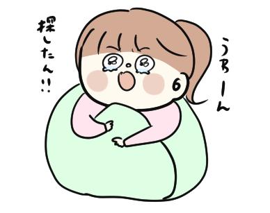f:id:ponkotsu1215:20200617214224p:plain