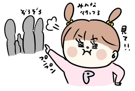f:id:ponkotsu1215:20200623180009p:plain