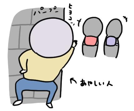 f:id:ponkotsu1215:20200630204906p:plain