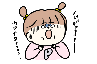 f:id:ponkotsu1215:20200708181527p:plain