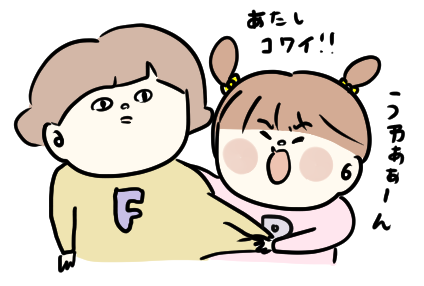 f:id:ponkotsu1215:20200708210103p:plain