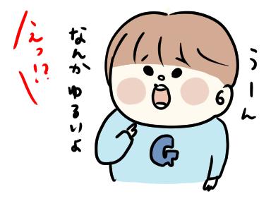f:id:ponkotsu1215:20200712214836p:plain