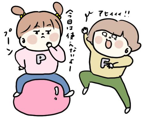 f:id:ponkotsu1215:20200713215838p:plain