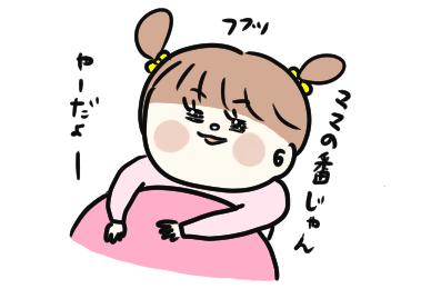f:id:ponkotsu1215:20200713215852p:plain