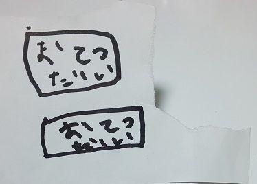 f:id:ponkotsu1215:20200713221410j:plain