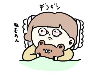 f:id:ponkotsu1215:20200717213739p:plain