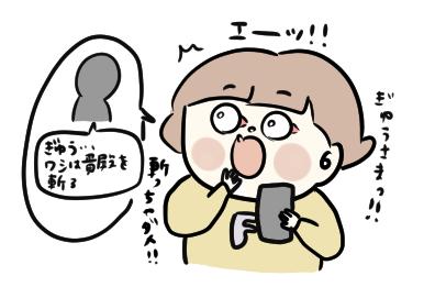 f:id:ponkotsu1215:20200722220044p:plain