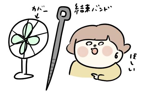 f:id:ponkotsu1215:20200725214400p:plain