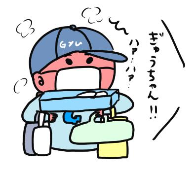 f:id:ponkotsu1215:20200801215957p:plain