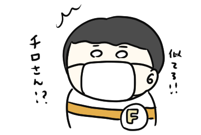 f:id:ponkotsu1215:20200804223328p:plain