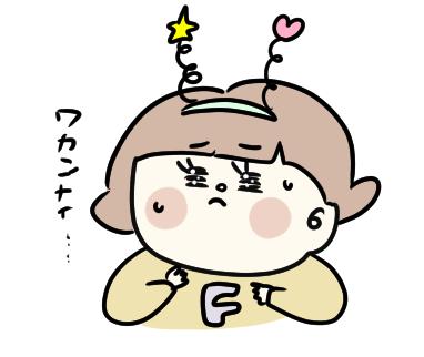 f:id:ponkotsu1215:20200811223727p:plain