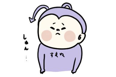 f:id:ponkotsu1215:20200812213101p:plain