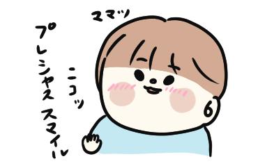 f:id:ponkotsu1215:20200907215747p:plain