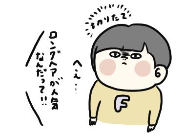 f:id:ponkotsu1215:20200908220351p:plain