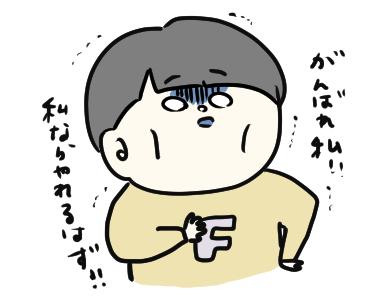 f:id:ponkotsu1215:20200908220359p:plain