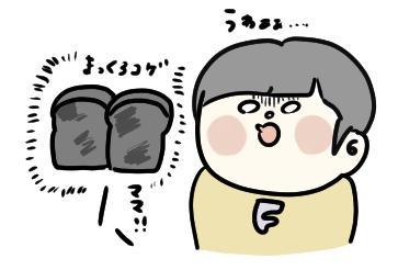 f:id:ponkotsu1215:20200913220133p:plain