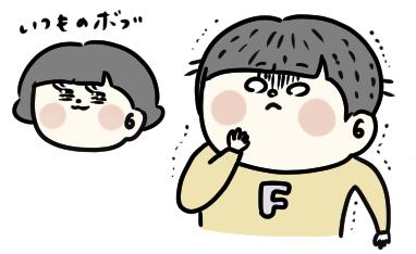 f:id:ponkotsu1215:20200918222628p:plain