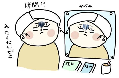 f:id:ponkotsu1215:20200918222632p:plain