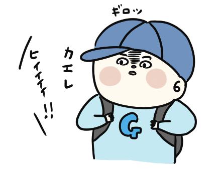 f:id:ponkotsu1215:20200919220113p:plain