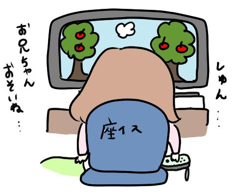 f:id:ponkotsu1215:20200922215009p:plain