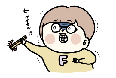 f:id:ponkotsu1215:20200924221110p:plain