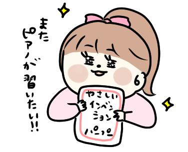 f:id:ponkotsu1215:20201009222659p:plain