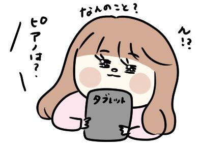 f:id:ponkotsu1215:20201009222703p:plain