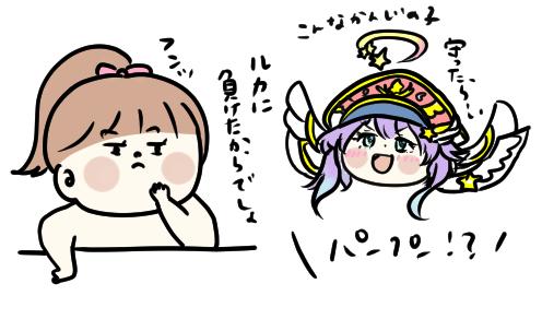 f:id:ponkotsu1215:20201010214809p:plain