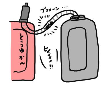 f:id:ponkotsu1215:20201011215430p:plain