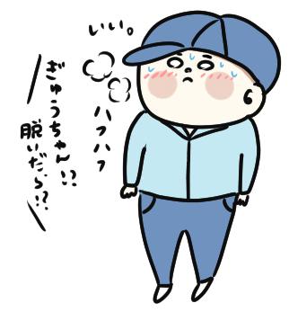 f:id:ponkotsu1215:20201012223128p:plain