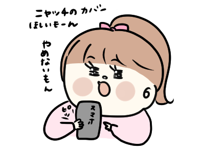 f:id:ponkotsu1215:20201015215031p:plain