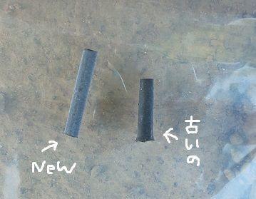 f:id:ponkotsu1215:20201023175849j:plain