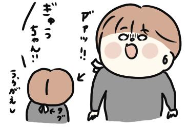 f:id:ponkotsu1215:20201028215648p:plain