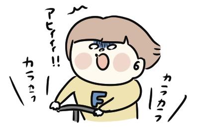 f:id:ponkotsu1215:20201029221224p:plain