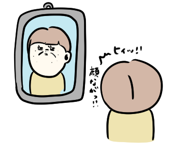 f:id:ponkotsu1215:20201102223314p:plain