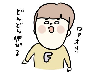 f:id:ponkotsu1215:20201102223318p:plain