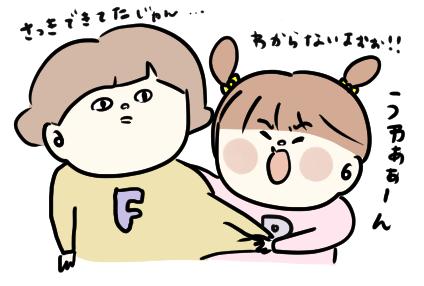 f:id:ponkotsu1215:20201103220433p:plain