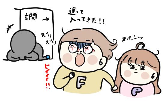 f:id:ponkotsu1215:20201106065847p:plain