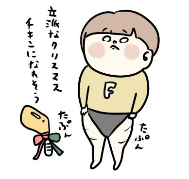 f:id:ponkotsu1215:20201113213824p:plain