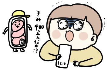 f:id:ponkotsu1215:20201118221207p:plain