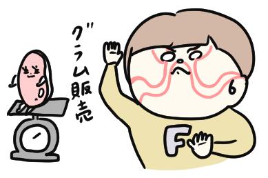 f:id:ponkotsu1215:20201118221211p:plain