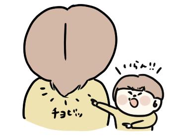 f:id:ponkotsu1215:20201119220207p:plain